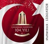 republic of turkey national... | Shutterstock .eps vector #1326143528