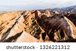 top view of rainbow mountains... | Shutterstock . vector #1326221312