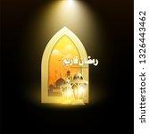 elegant design of ramadan... | Shutterstock .eps vector #1326443462
