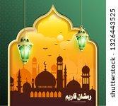 elegant design of ramadan... | Shutterstock .eps vector #1326443525
