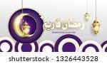 elegant design of ramadan... | Shutterstock .eps vector #1326443528