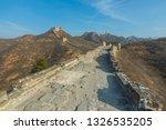 great wall of beijing china   Shutterstock . vector #1326535205