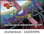 ussr   circa 1987  a post stamp ... | Shutterstock . vector #132654596