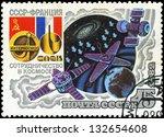 ussr   circa 1982  a stamp...   Shutterstock . vector #132654608