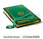 the holy book of the koran is...   Shutterstock .eps vector #1326665888