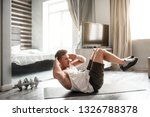 young well built man go in for... | Shutterstock . vector #1326788378