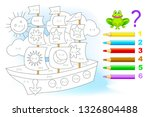 educational page with exercises ... | Shutterstock .eps vector #1326804488
