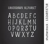 hand drawn vector textured... | Shutterstock .eps vector #1326853718