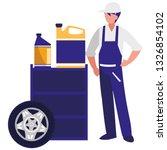 mechanic worker with oil gallon ... | Shutterstock .eps vector #1326854102