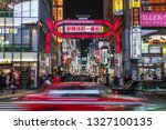 tokyo  japan   feb 2019  ...   Shutterstock . vector #1327100135