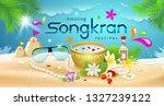 amazing songkran festival... | Shutterstock .eps vector #1327239122