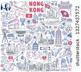 hong kong doodle set. skyline ... | Shutterstock .eps vector #1327437572
