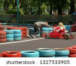 go kart racer on the track.... | Shutterstock . vector #1327533905