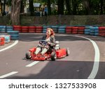 go kart racer on the track.... | Shutterstock . vector #1327533908