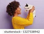 sideways shot of emotional... | Shutterstock . vector #1327538942