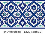 floral border for your design.... | Shutterstock . vector #1327738532