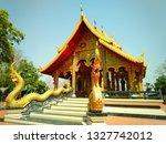architecture in samakkhi temple ...   Shutterstock . vector #1327742012