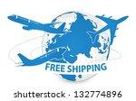 airplane  air craft shipping...