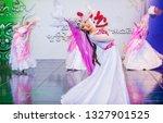andong   south korea   oct 01   ... | Shutterstock . vector #1327901525