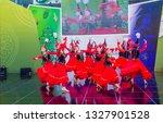 andong   south korea   oct 01   ... | Shutterstock . vector #1327901528