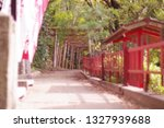 Stock photo japanese shinto shrine red torii which are gates for spiritual dimensions 1327939688
