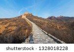 great wall of beijing china   Shutterstock . vector #1328018228