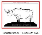 rhino look like tree branches... | Shutterstock .eps vector #1328024468