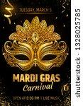 Gold Venetian Mask. Carnival...