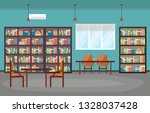 public library interior stack... | Shutterstock .eps vector #1328037428