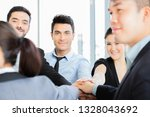 business people putting their... | Shutterstock . vector #1328043692