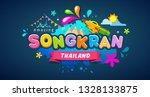 amazing songkran thailand... | Shutterstock .eps vector #1328133875