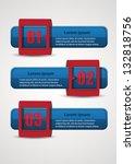 horizontal banner options  ... | Shutterstock .eps vector #132818756