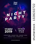 party flyer poster. futuristic... | Shutterstock .eps vector #1328232722