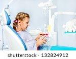 little patient learning teeth...   Shutterstock . vector #132824912