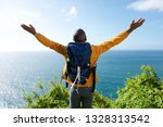 portrait from behind of male... | Shutterstock . vector #1328313542