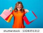 portrait of excited attractive... | Shutterstock . vector #1328351312