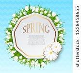 template of decorative frame ...   Shutterstock .eps vector #1328458655