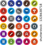 white solid icon set  graduate... | Shutterstock .eps vector #1328638718