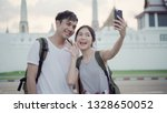 asian pretty couple selfie... | Shutterstock . vector #1328650052