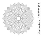 vector ornate mandala. painted... | Shutterstock .eps vector #1328769992