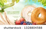 delicious wheat bagel ads with... | Shutterstock .eps vector #1328804588