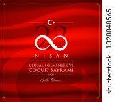 23 nisan cocuk bayrami vector...   Shutterstock .eps vector #1328848565