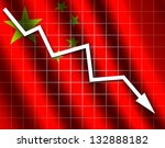the chinese flag and arrow... | Shutterstock . vector #132888182