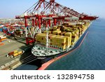 container terminal | Shutterstock . vector #132894758