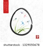 easter greeting card in asian...   Shutterstock .eps vector #1329050678