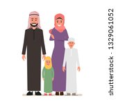 arab family people character.... | Shutterstock .eps vector #1329061052