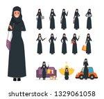 set of arab muslim woman in... | Shutterstock .eps vector #1329061058