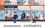 fashion outlet  mass market... | Shutterstock .eps vector #1329068552