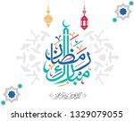 ramadan mubarak greeting vector ... | Shutterstock .eps vector #1329079055
