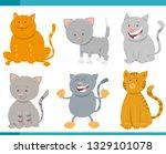 cartoon illustration of cats or ... | Shutterstock .eps vector #1329101078